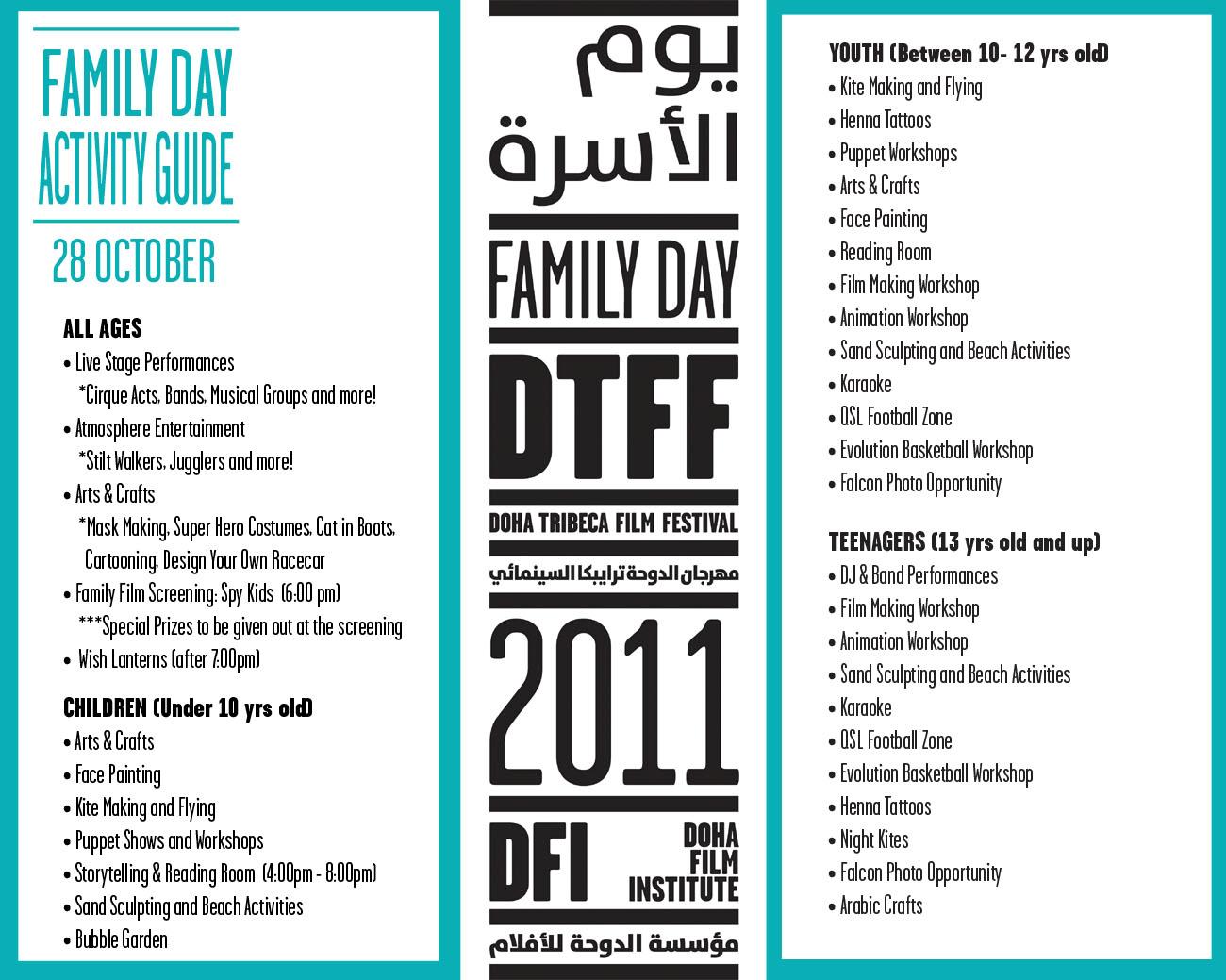 family programmes at the 2011 doha tribeca film festival