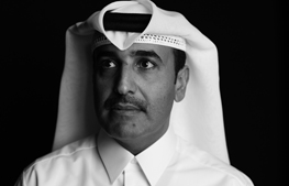 His Excellency Issa Bin Mohammed Al Mohannadi