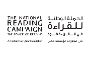 The National Reading Campaign