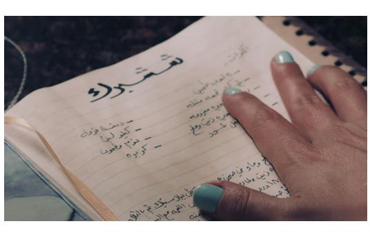 Shishbarak Films Ajyal Film Festival Doha Film Institute