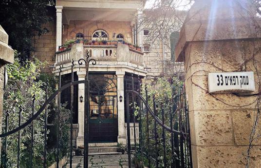 A House in Jerusalem — Films   Doha Film Institute