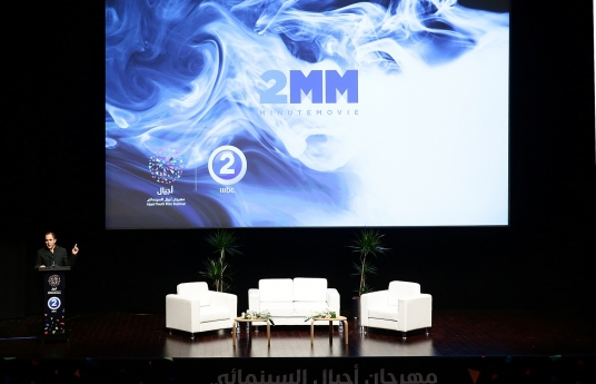 Ajyal Youth Film Festival and MBC2 launch '2 Minute Movie
