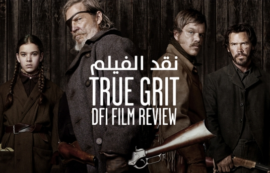 true grit movie review Matt damon and luciana barroso at an event for true grit (2010) natalie gal at  an event for  hailee steinfeld was amazing in the movie, i truly believe that this  is her breakout performance  473 of 625 people found this review helpful.