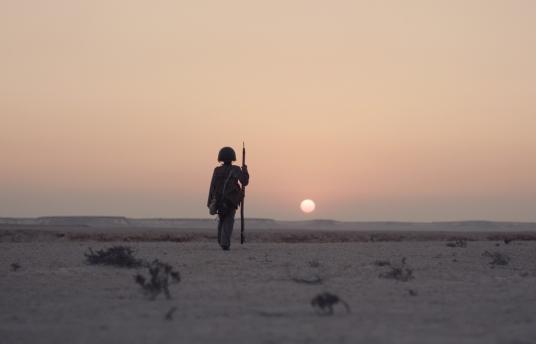 Kashta — Grants — Projects | Doha Film Institute
