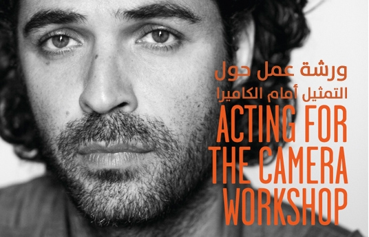acting for camera in film pdf