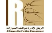 Al_Rayyan_Car_Parking_Management