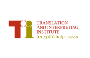 TRANSLATION-AND-INTERPRETING-INSTITUTE